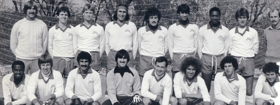 rp_primary_soccer_m_1982_McGill_team_980x370