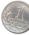 0202errunza_coin2